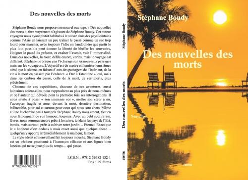 Des nouvelles des morts, Stéphane Boudy, Editions GUNTEN, meilleure rentrée littéraire, Auteur,