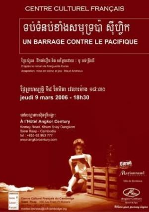 Maud Andrieux, Un barrage contre le Pacifique, Marguerite Duras, Théâtre Marguerite Duras, TMD